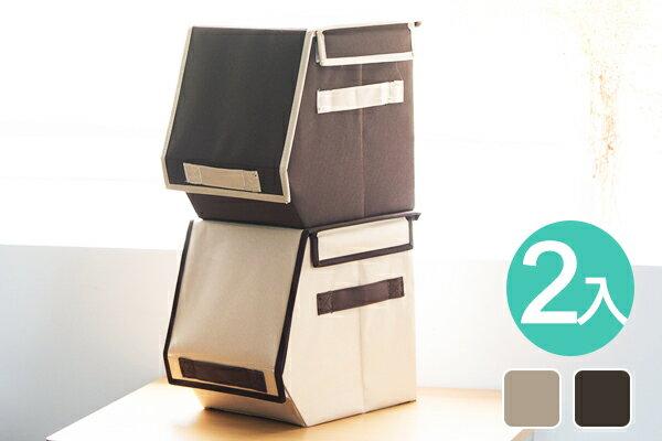 收納盒 抽屜收納盒【Q0155-A】無印風堆疊式收納盒(小)2入 MIT台灣製 完美主義