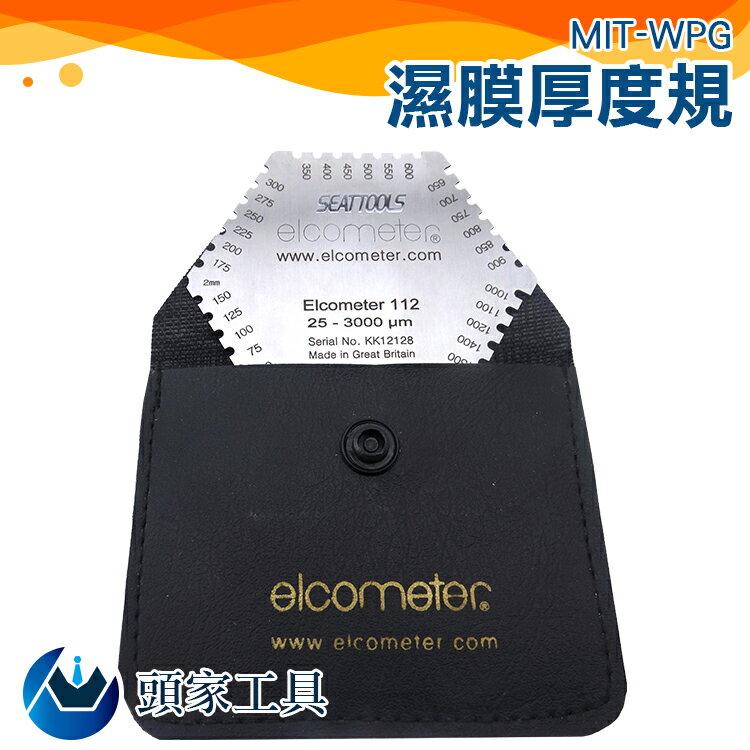《頭家工具》濕膜輪膜厚計 濕膜塗佈測試 硬化處理不鏽鋼 濕膜厚度 厚度規 膜厚規 MIT-WPG