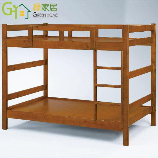 【綠家居】多琳特時尚3.5尺實木單人雙層床台組合(二色可選)