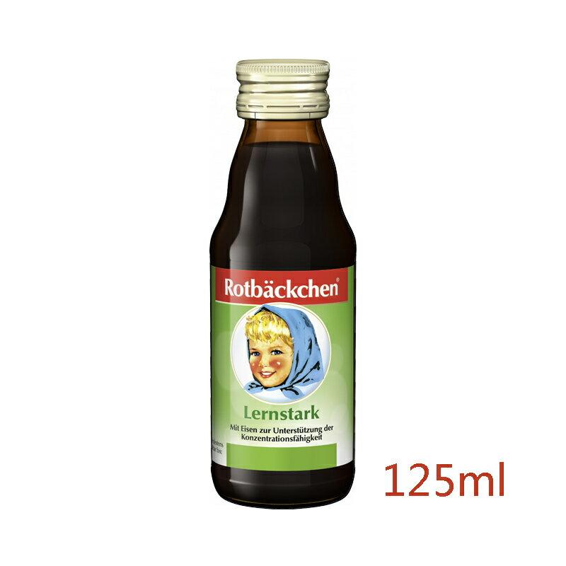 """德國 紅頰天使 機能性孩童營養補充元(成長配方) /Rotbackchen """" Good Learning """"125ml/瓶"""