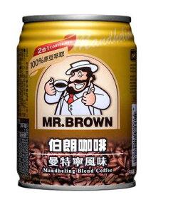 【免運直送】金車伯朗曼特寧咖啡(二合一)240ml-24罐箱*2箱【合迷雅好物商城】