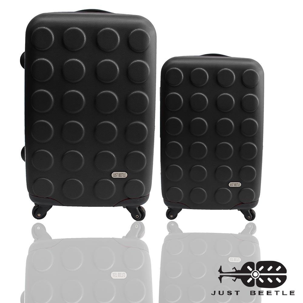 Just Beetle積木系列28吋+20吋輕硬殼旅行箱 / 行李箱 3