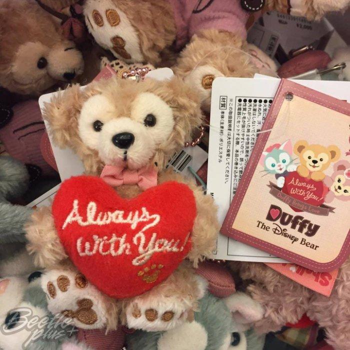 BEETLE PLUS 全新 現貨 DISNEY 迪士尼 DUFFY 2017情人節 樂園限定 達菲熊 鑰匙圈 坐姿玩偶 吊飾 J-79