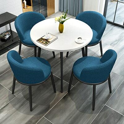 接待洽談桌簡約接待洽談桌椅組合辦公室售樓部休息區店鋪陽臺休閒小圓餐桌椅『DD2232』 3