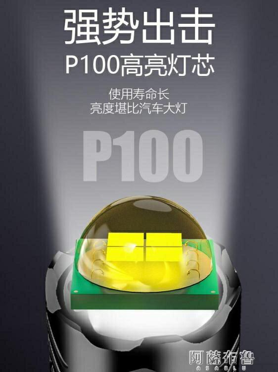 露營燈 頭燈強光充電超亮頭戴式led釣魚專用夜釣戶外照明超長續航疝氣燈 阿薩布魯