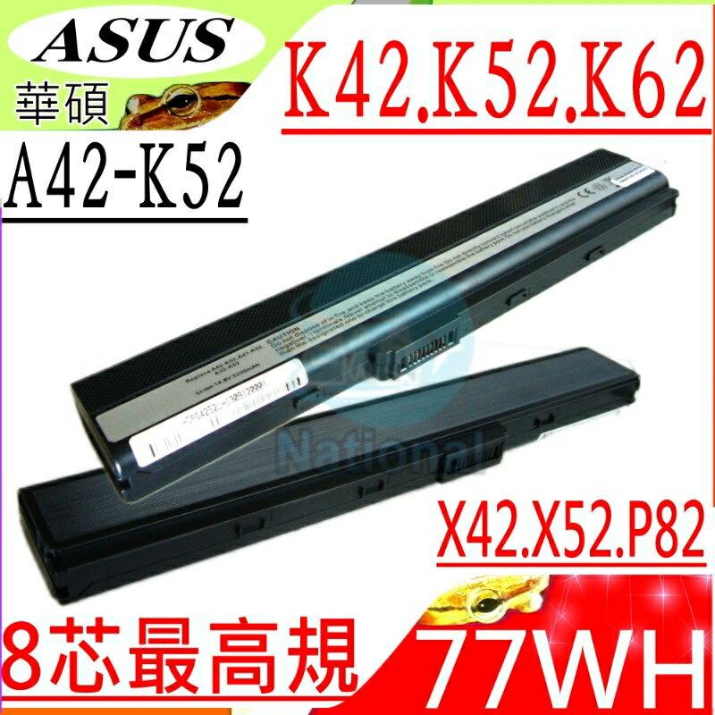 ASUS K42,K52,K62 電池(8芯最高規)- 華碩 P42,P52,P62,P82,X51,X52,PRO51,PRO5K,PRO8F,A32-K52,A42-K52,PRO B53E,A3