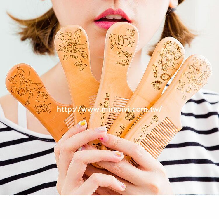 【Disney】時尚質感造型原木木頭手拿梳/梳子/隨身梳