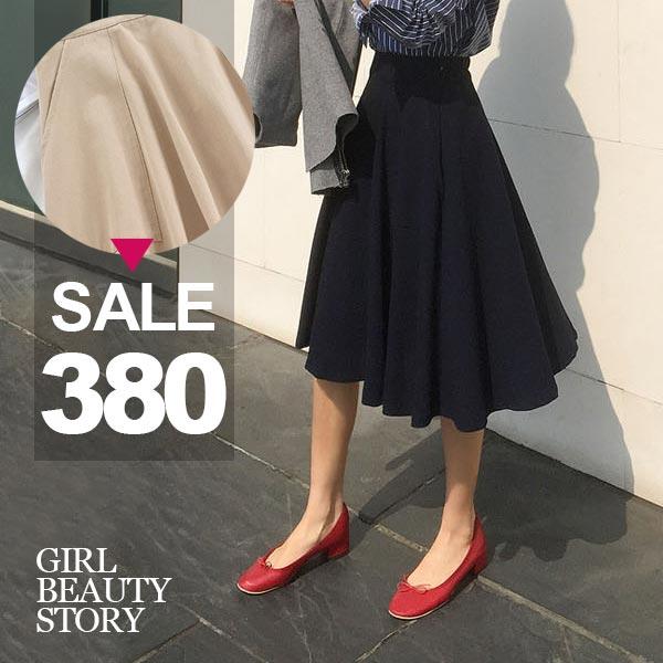 SiSi Girl:SISI【P7052】優雅知性經典修身素色中長款傘狀裙襬半身及膝裙