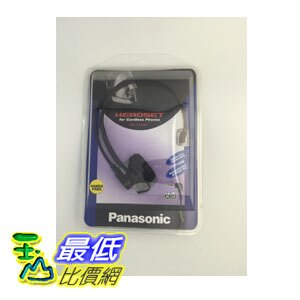 [美國直購 現貨] 耳機麥克風 Panasonic 國際牌 2.5 KX-TCA60 適用於無現電話機,手機 TC2