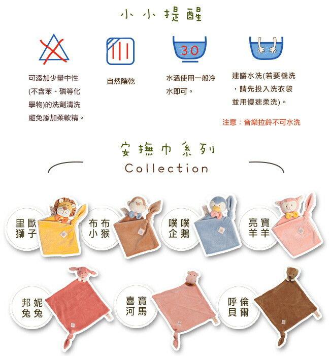 【大成婦嬰】美國 miYim 安撫巾系列 26001(7款樣式) 全新 公司貨 3