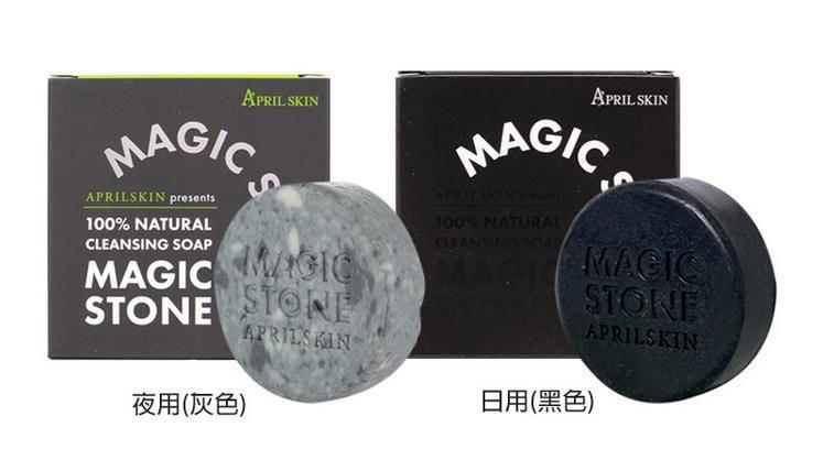 韓國 APRILSKIN-MAGIC STONE 100%天然魔法石潔顏皂 100g  日/夜 兩款供選 *夏日微風*