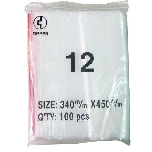 【史代新文具】STAT 12號 #12 夾鍊袋  3445cm  (100入/包)
