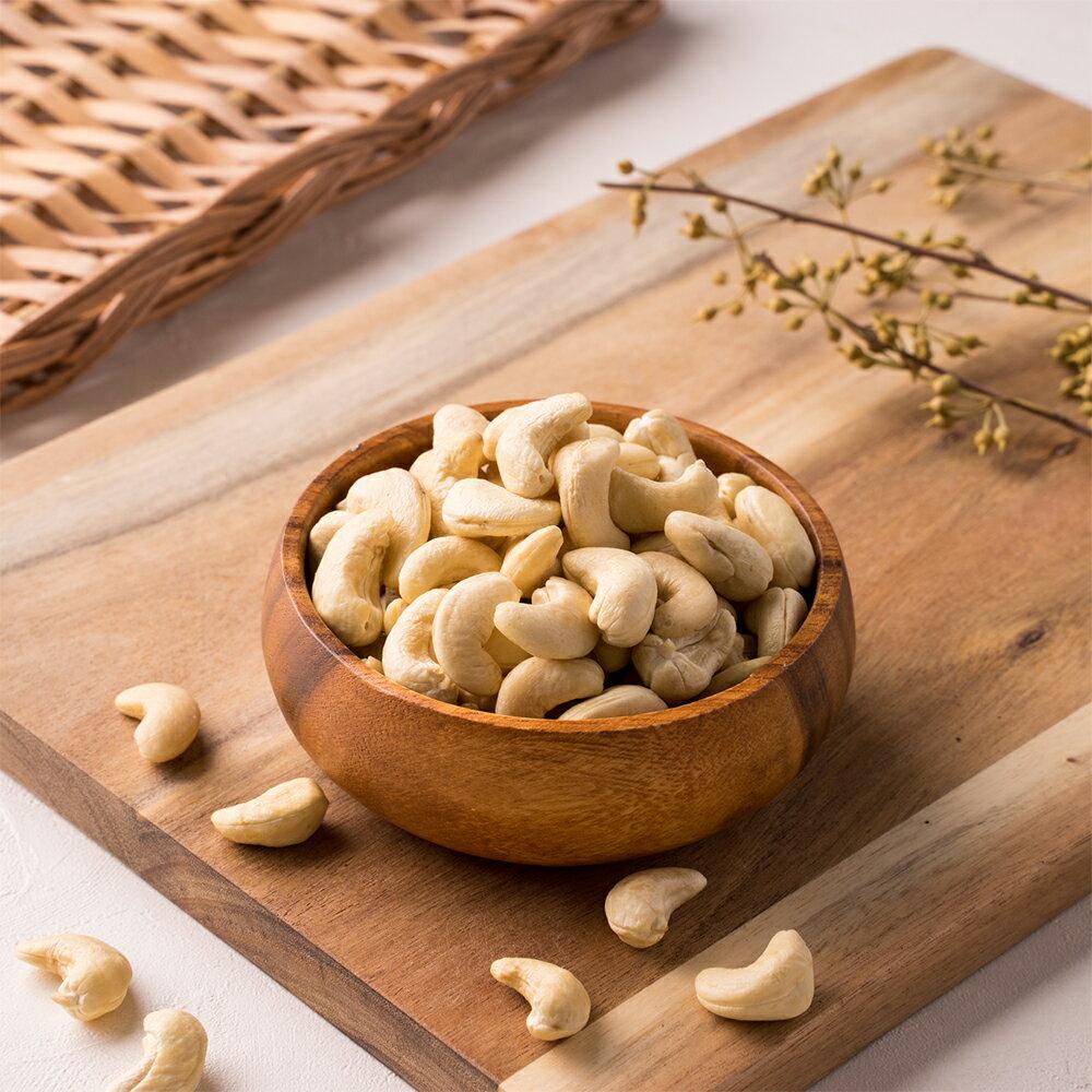 生腰果 240ww(Raw cashew) 500g 堅果 可自製蜜汁腰果 氣炸腰果  [大島糧品]