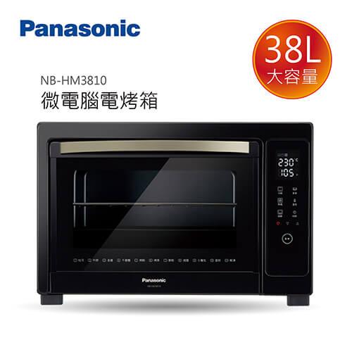 集雅社影音家電旗艦館:Panasonic國際牌38L微電腦電烤箱NB-HM3810公司貨免運0利率