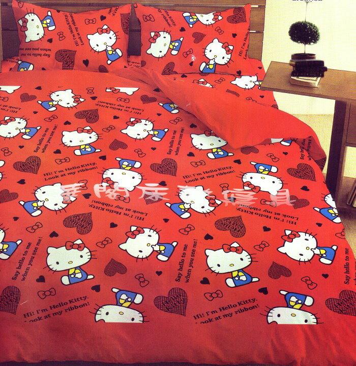 *華閣床墊寢具*《HELLO KITTY-我是HELLO KITTY》雙人兩用被套 台灣三麗鷗授權 MIT