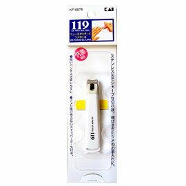 日本原裝進口貝印指甲剪 KF-0578(S)【DR133】◆德瑞健康家◆