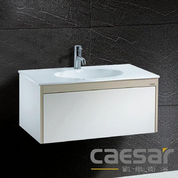 洗樂適衛浴:【caesar凱撒衛浴】LF5026一體盆浴櫃組80cm(加碼送安裝、彈跳落水頭)