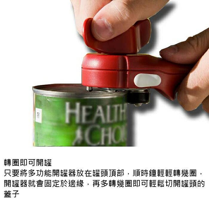 益康屋 KUHN RIKON 瑞士Y型蕃茄削皮刀綠+多功能開罐器綠色 3