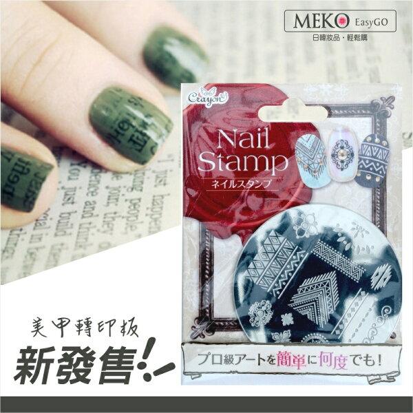 meko美妝生活百貨:【日本Lucky】Crayontouchme指甲油轉印板#民族特色