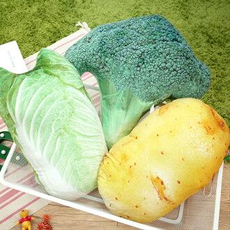PGS7 日系趣味系列商品 - 趣味 蔬菜 抱枕 白菜 花椰菜 馬鈴薯 青菜 娃娃 靠枕【SJB7332】