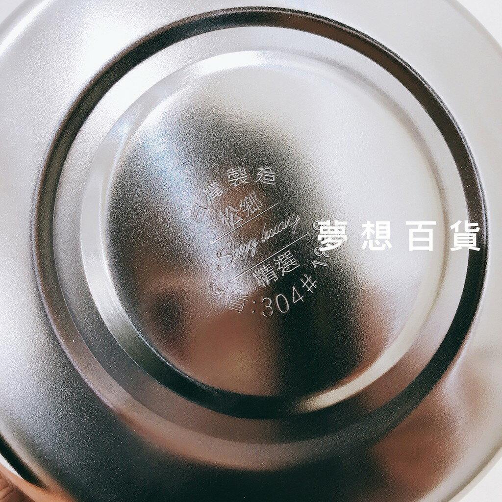通用#304極厚料理內鍋24cm(KA014-06) 不銹鋼鍋 調理鍋 湯鍋 鍋子 電鍋內鍋 台灣製造 (伊凡卡百貨)