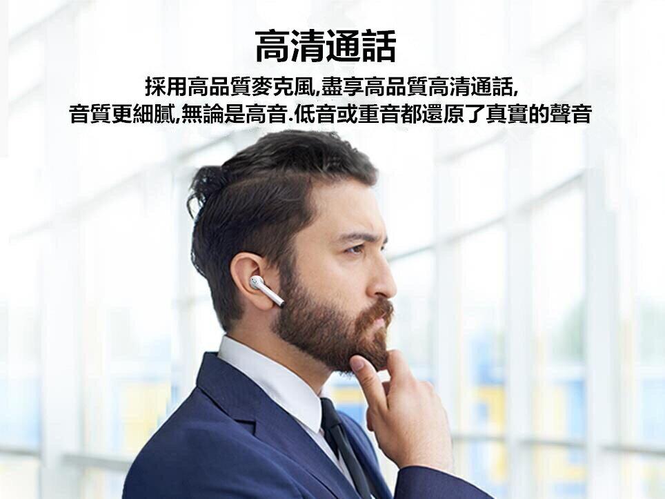 爆單 同款Apple iPhone 7 7plus 無線藍牙耳機 運動 蘋果耳機 藍芽可參考 5