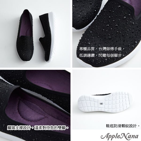 AppleNana。輕量化。閃亮水鑽超輕腳窩支撐氣墊懶人鞋【QD63101480】蘋果奈奈 1