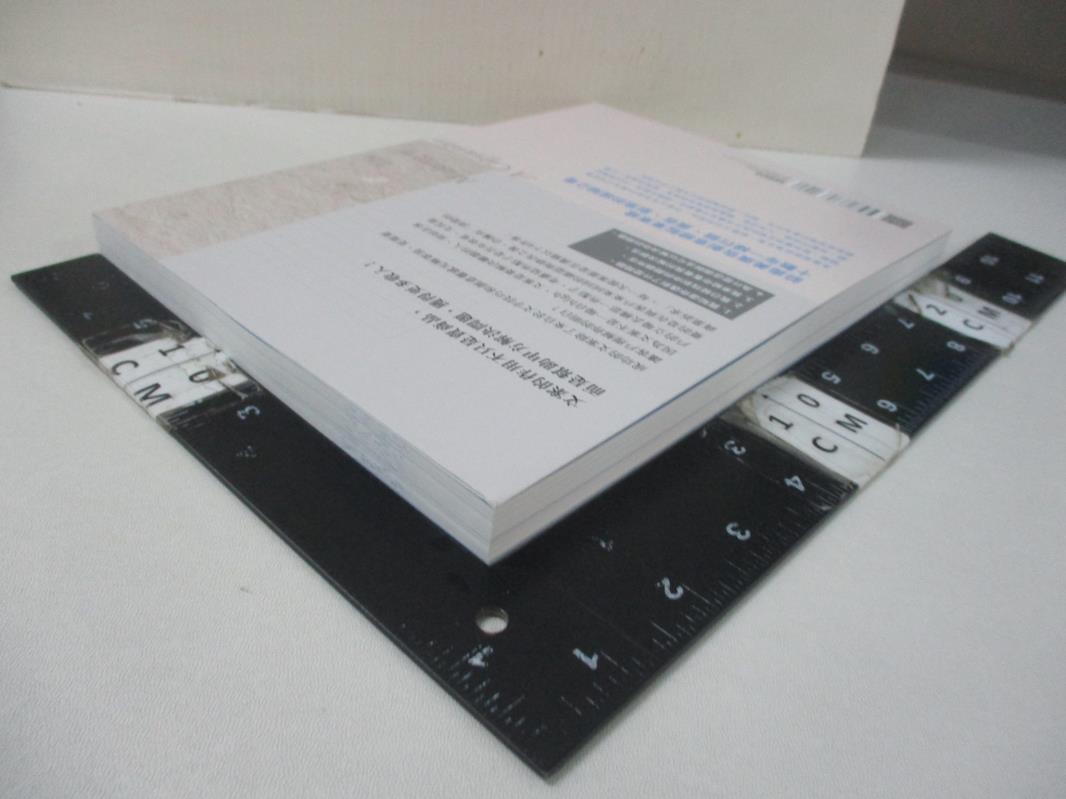 【書寶二手書T1/行銷_D74】文案的基本修煉:創意是門生意,提案最重要的小事_東東槍