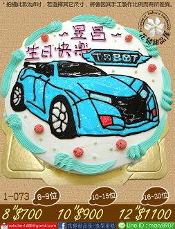 機器戰士TobotY車平面造型蛋糕-8吋-花郁甜品屋1073