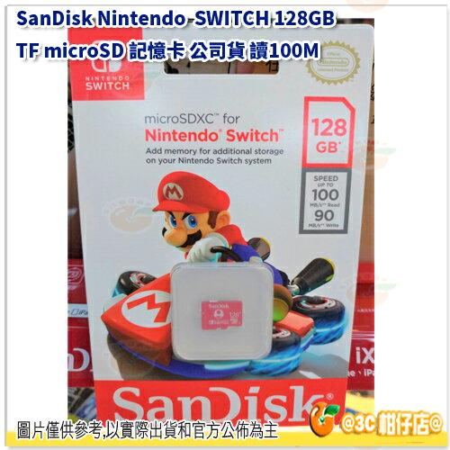 SanDisk Nintendo SWITCH 128GB microSDXC TF 記憶卡公司貨 讀取 100M / s 128G 任天堂 0