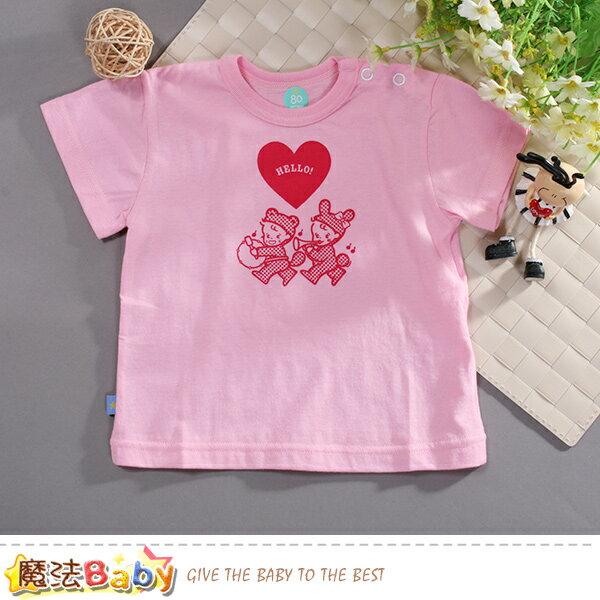 嬰幼兒上衣日本製寶寶夏季清涼上衣魔法Baby~k50904
