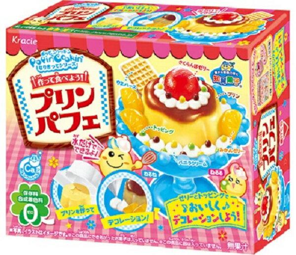 *非buy不可* 日本kracie popin cookin 知育菓子  布丁達人(保存期至2017.06)