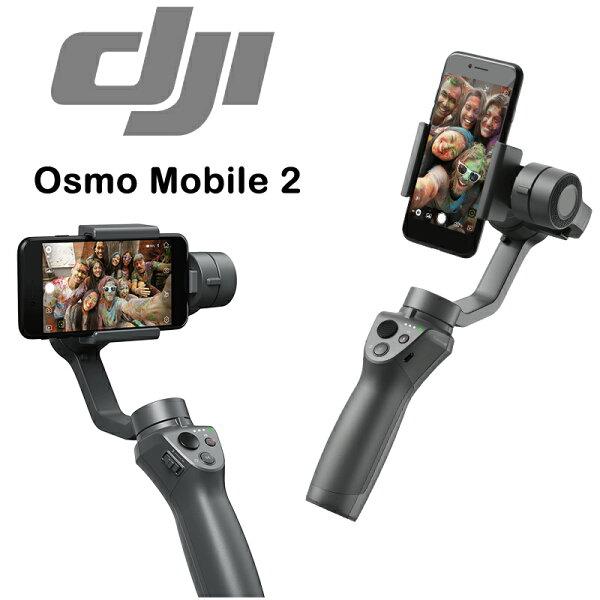 ◎相機專家◎DJIOSMOMobile2靈眸手機手持穩定器三軸穩定器智能跟隨全景直播公司貨