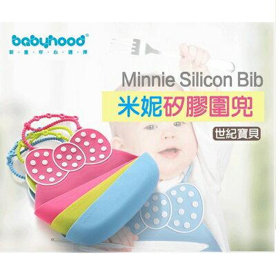 【安琪兒】【Babyhood】米妮矽膠圍兜-3色 - 限時優惠好康折扣