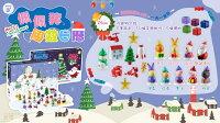 送小孩聖誕禮物推薦聖誕禮物玩具到【Peppa Pig佩佩豬聖誕倒數日曆】+隨機贈品就在MUMU HOUSE推薦送小孩聖誕禮物