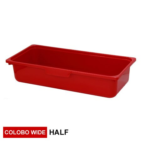 COLOBO WIDE收納盒 HALF 淺型 RE 紅