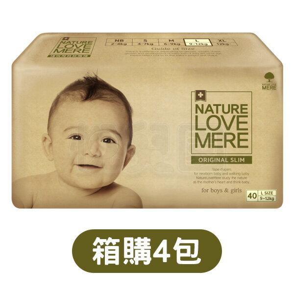 然自母愛NatureloveMere經典型薄型尿布-L【箱購40片x4包】【悅兒園婦幼生活館】