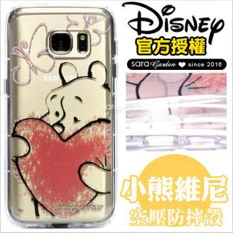 官方授權 迪士尼 高清 防摔殼 空壓殼 iPhone 6 6S Plus 5 5S SE S7 Note5 HTC X9 SONY X XA Z5P 手機殼 素描維尼【D0501116】