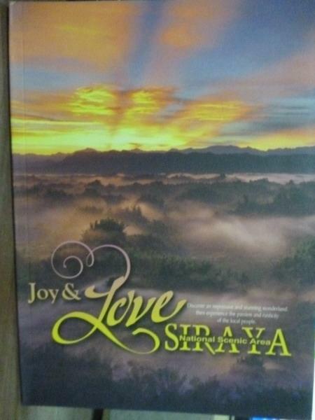 ~書寶 書T1/旅遊_PJC~Joy   Love Siraya_Yuan~Long Li