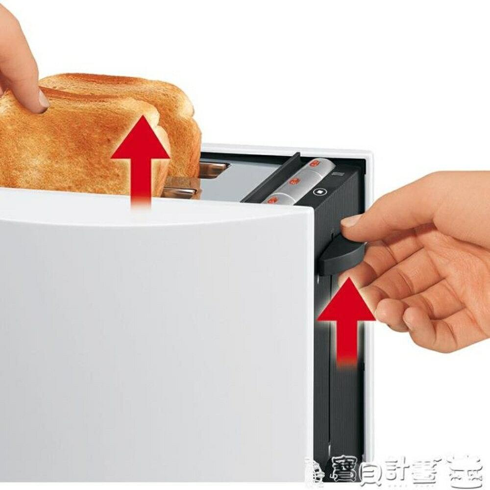 麵包機 博朗HT400/450家用全自動多士爐早餐烤麵包機吐司機2片土司JD 寶貝計畫