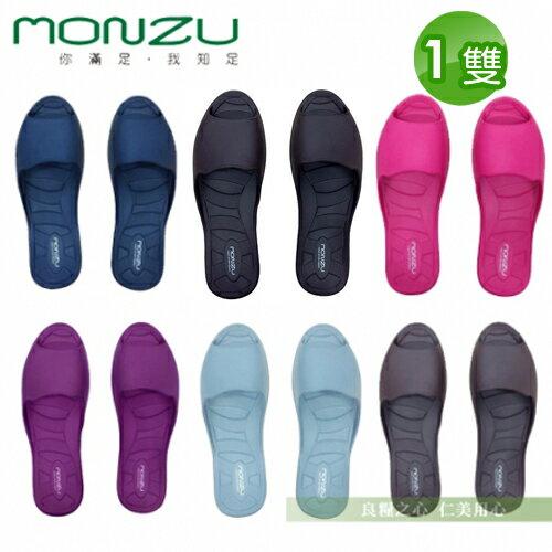 monzu 滿足零著感室內拖(1雙入)