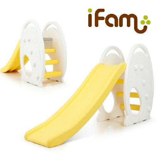 【新品上市限時85折】韓國【Ifam】蛋型溜滑梯(黃色)