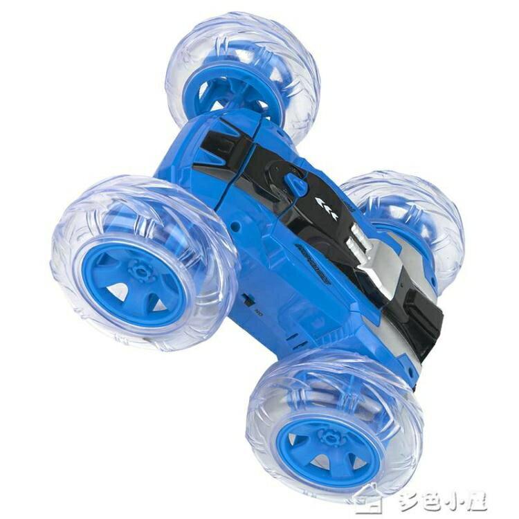 搶先福利 遙控玩具四驅遙控汽車越野車充電動翻斗車跳舞特技翻滾車3歲兒童玩具男 夏季狂歡爆款