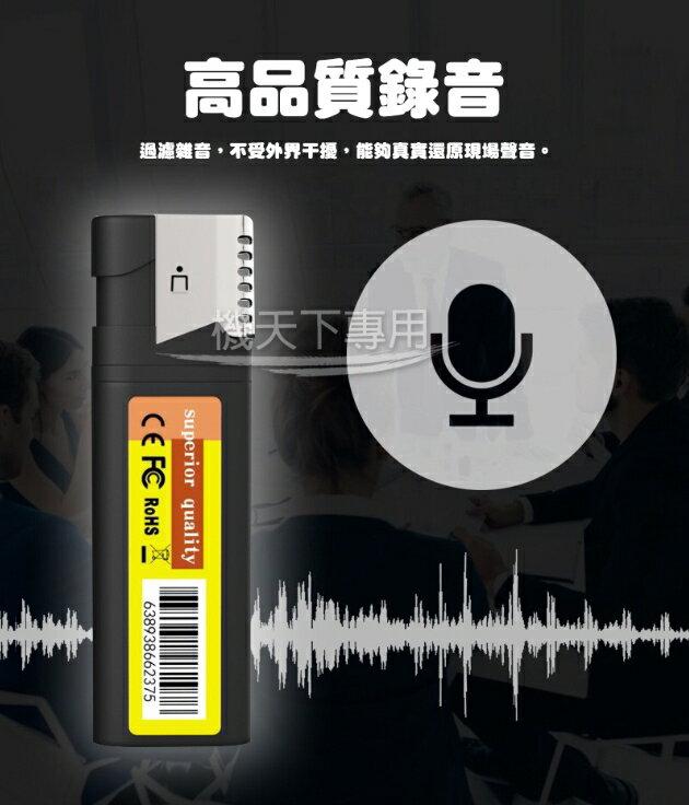 M9打火機高清攝影機(非WIFI) 輕巧好帶 針孔 循環錄影 密錄器 監視器 監控 可錄音錄影 微型攝 GM數位生活館 2