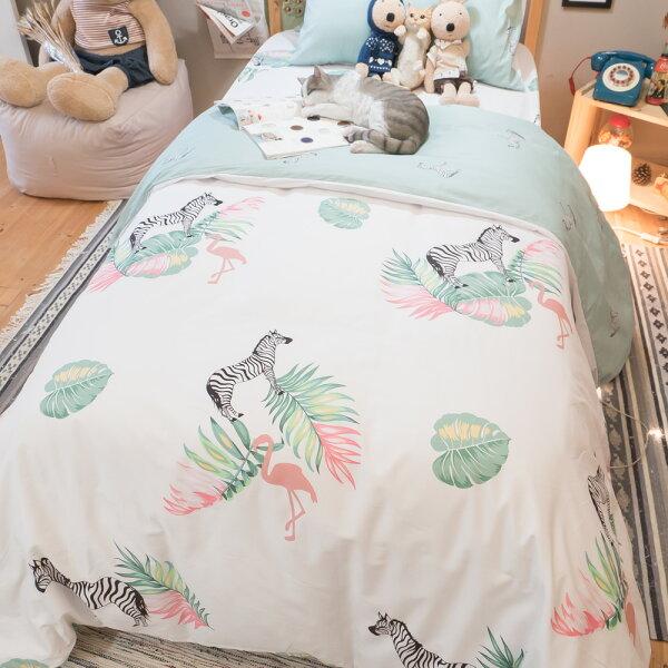 小斑馬小紅鶴極日風純棉床組單人雙人加大綜合賣場100%復古純棉床包被套寢具兩用被
