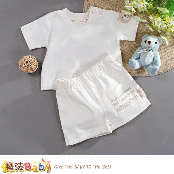 男童裝幼兒夏季短袖套裝魔法Baby~k50684
