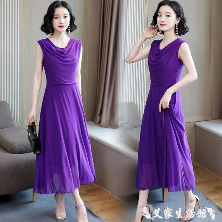 無袖洋裝 無袖褶皺網紗連身裙女2021新款夏裝收腰顯瘦遮肚大碼長款氣質裙子 果果輕時尚