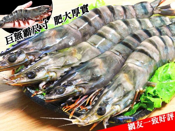 幸福溫度:草蝦4P