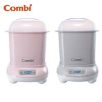 婦嬰用品日本 Combi Pro高效消毒烘乾鍋/消毒鍋(優雅粉/寧靜灰) _好窩生活節。就在安琪兒婦嬰百貨婦嬰用品