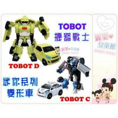 麗嬰兒童玩具館~東森YOYO-韓國正版 TOBOT機器戰士-迷你系列變形車(迷你W / 迷你C / 迷你D / 迷你R) 1